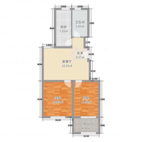 云山华庭2室2厅1卫1厨83.00㎡户型图