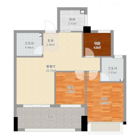 龙都・茗园3室2厅2卫1厨92.00㎡户型图