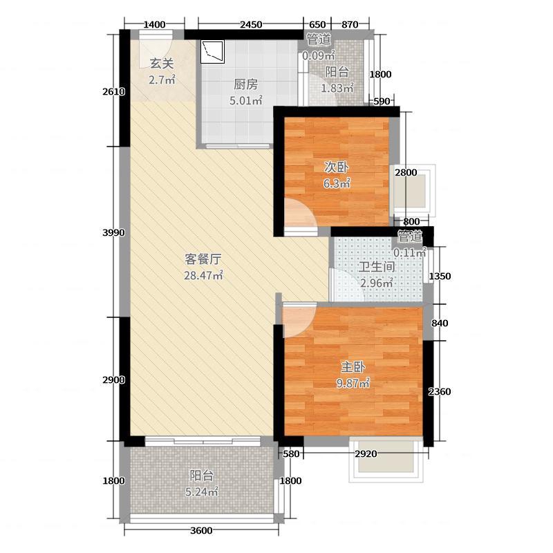 世宝广场79.78㎡1栋04户型2室2厅1卫1厨