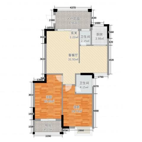 星汇国际2室2厅2卫1厨107.00㎡户型图