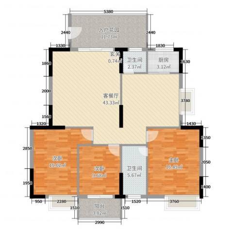 星汇国际3室2厅2卫1厨139.00㎡户型图