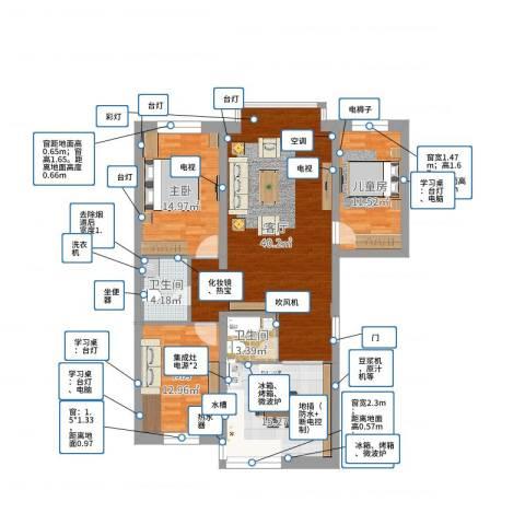 水岸帝景2室1厅2卫1厨128.00㎡户型图