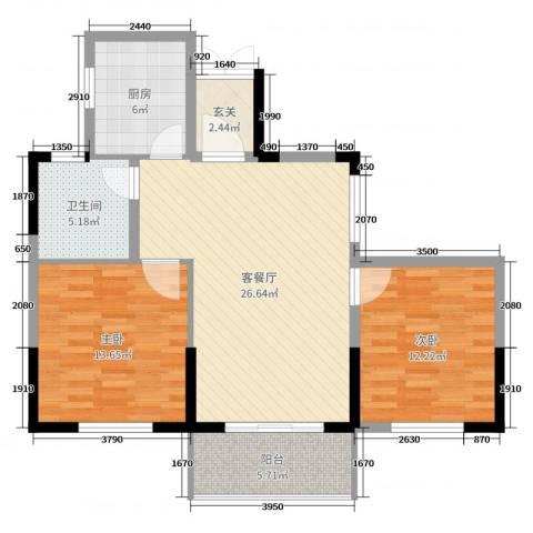 金色阳光城2室2厅1卫1厨90.00㎡户型图