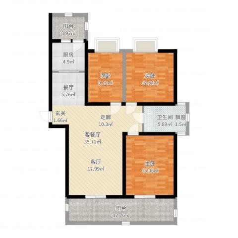 华辰丽景3室2厅1卫1厨125.00㎡户型图