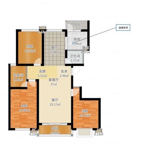 领秀天成3室2厅2卫1厨115.00㎡户型图