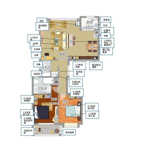 新华联丽港2室2厅2卫1厨101.00㎡户型图