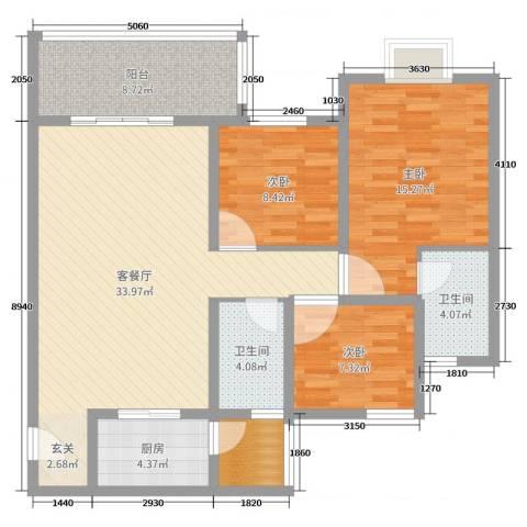 祈福聚龙堡3室2厅2卫1厨109.00㎡户型图