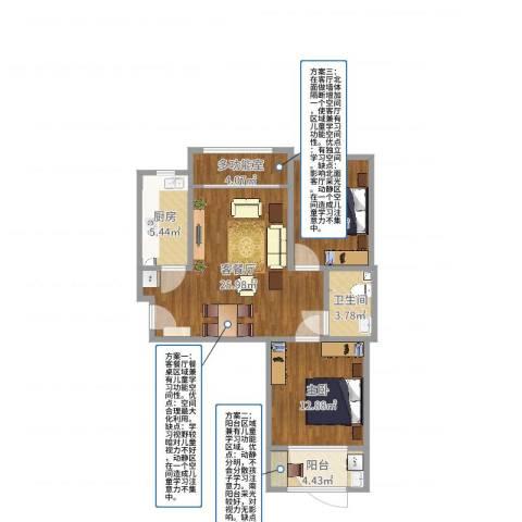 洄龙小区2室2厅1卫1厨84.00㎡户型图