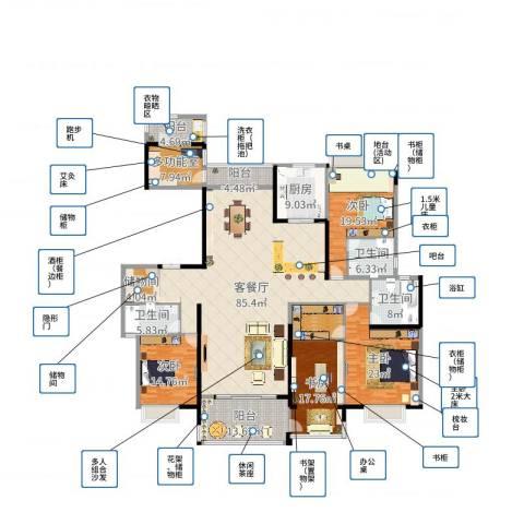 东江湾五居室新中式4室2厅3卫1厨230.86㎡户型图