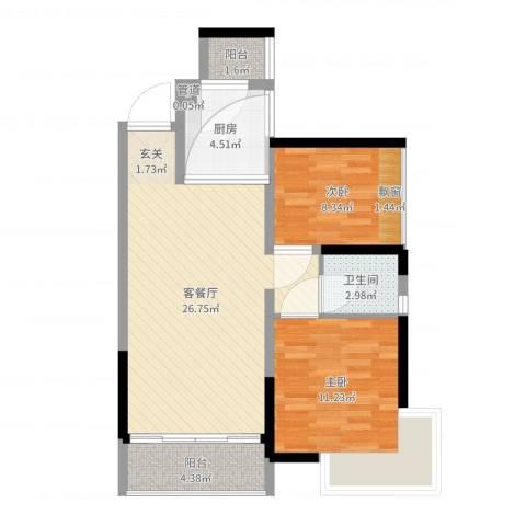 嘉宏公园1号2室2厅1卫1厨75.00㎡户型图