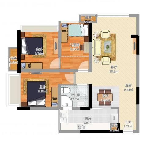 新科城市广场3室1厅1卫1厨83.00㎡户型图