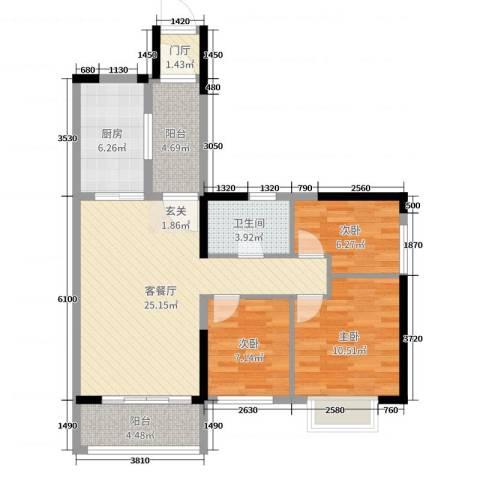 恒大中央广场3室2厅1卫1厨91.00㎡户型图