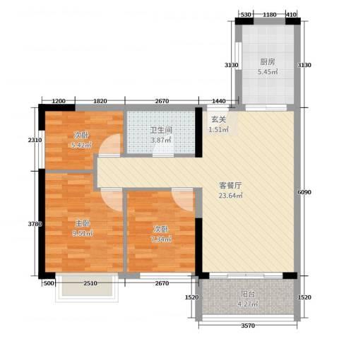 恒大中央广场3室2厅1卫1厨89.00㎡户型图