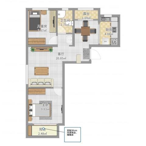 半山国际2室1厅1卫1厨74.00㎡户型图