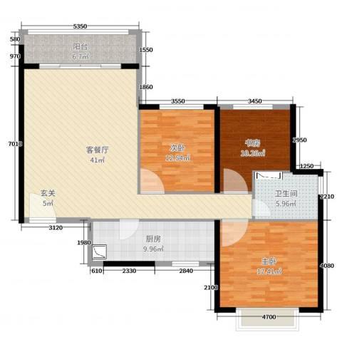 北海恒大名都3室2厅1卫1厨110.00㎡户型图