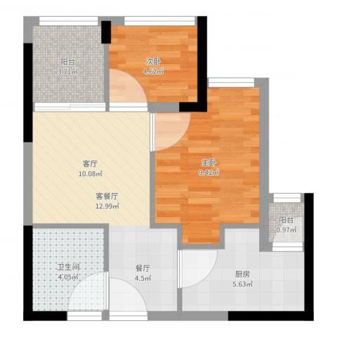 东原D8公馆2室2厅1卫1厨52.00㎡户型图