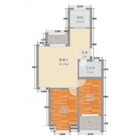 世纪绿城2室2厅1卫1厨73.00㎡户型图