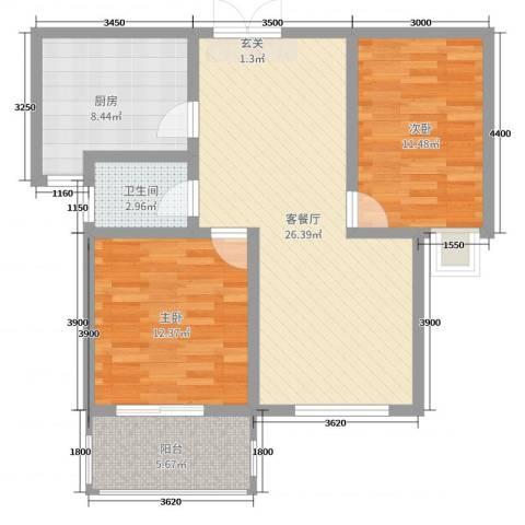 静海苑2室2厅1卫1厨67.31㎡户型图
