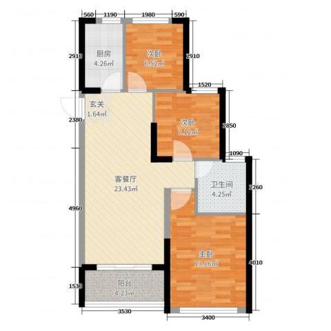 北海恒大名都3室2厅1卫1厨90.00㎡户型图