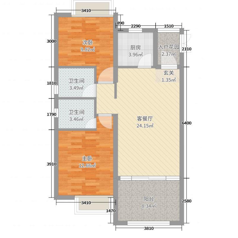 海南大印经典花园93.00㎡大印经典花园二期A户型2室2厅1卫1厨