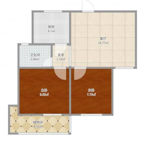 马王五村2室1厅1卫1厨45.69㎡户型图