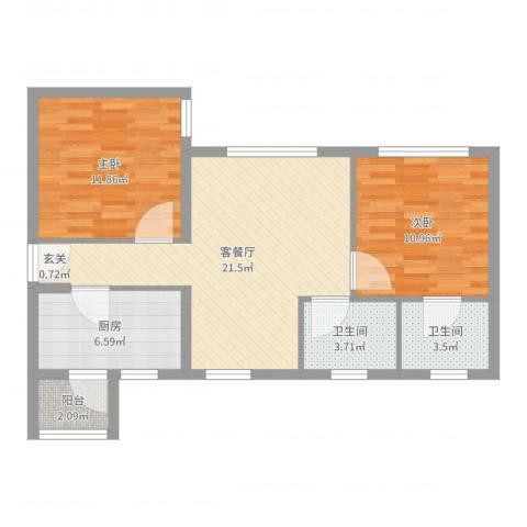 和平花苑国际公寓2室2厅2卫1厨75.00㎡户型图