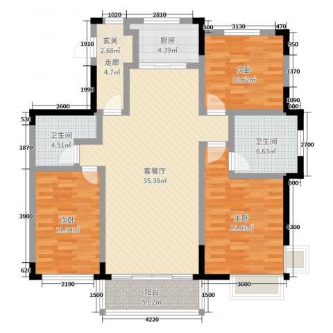 嘉惠第五园3室2厅2卫1厨135.00㎡户型图