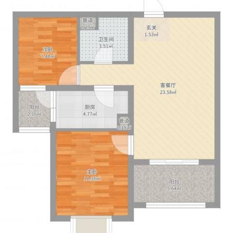 恒阳花苑海上花2室2厅1卫1厨74.00㎡户型图