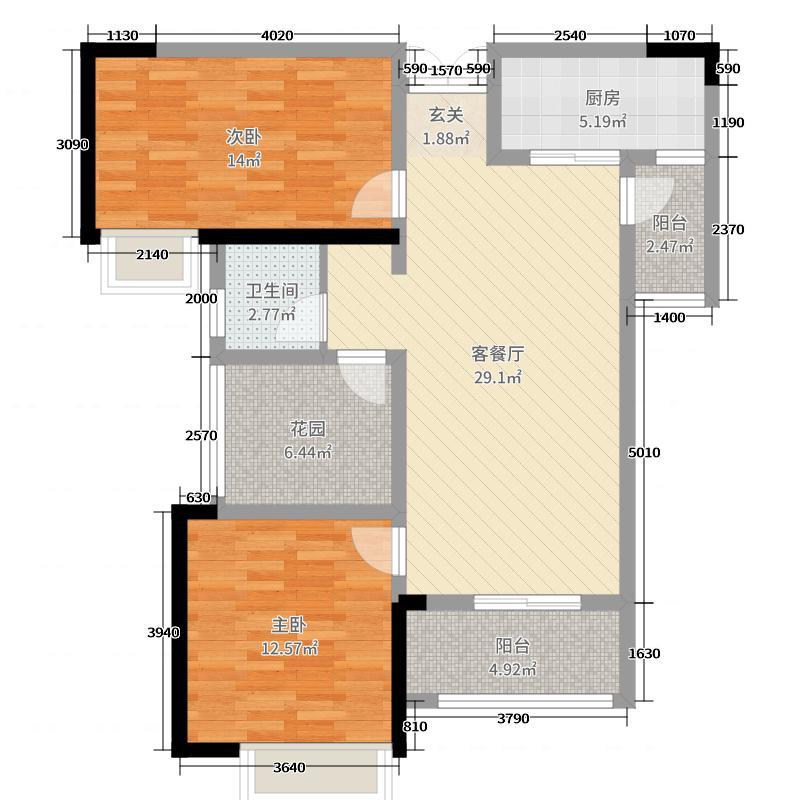 兴润秋语台96.02㎡B1户型2室2厅1卫1厨