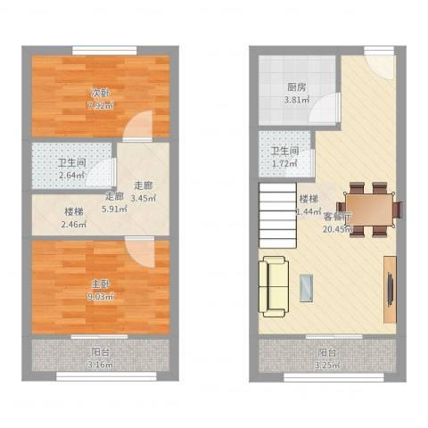 首邑溪谷2室2厅2卫1厨72.00㎡户型图