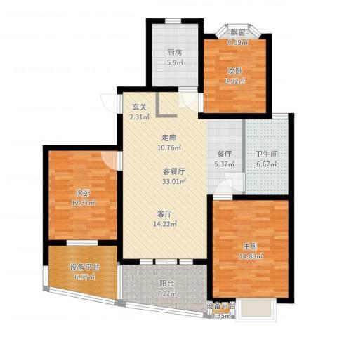 欣晟家园3室2厅1卫1厨121.00㎡户型图