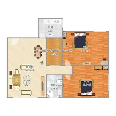 欣晟家园2室2厅1卫1厨161.00㎡户型图