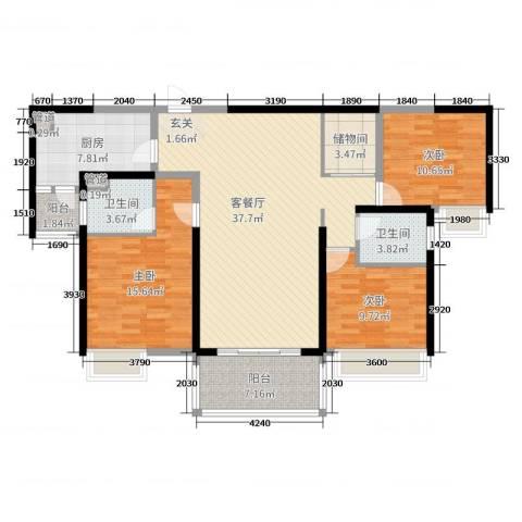珠江观澜御景3室2厅2卫1厨128.00㎡户型图