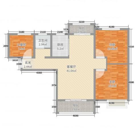 尚都国际3室2厅1卫1厨121.00㎡户型图