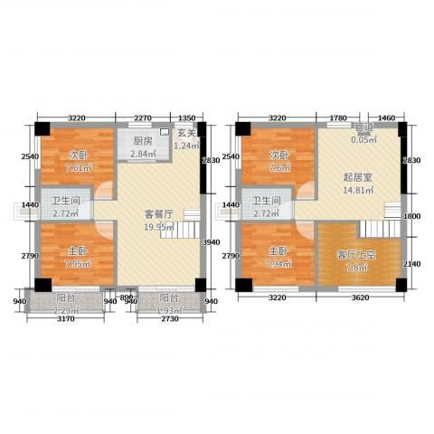 广州萝岗万达广场4室2厅2卫1厨98.00㎡户型图