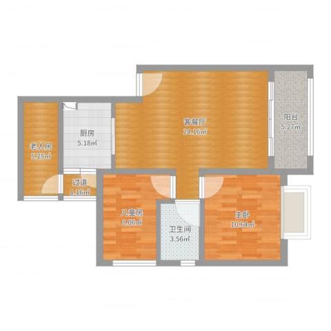 美丽家园曹小姐3室2厅1卫1厨79.00㎡户型图