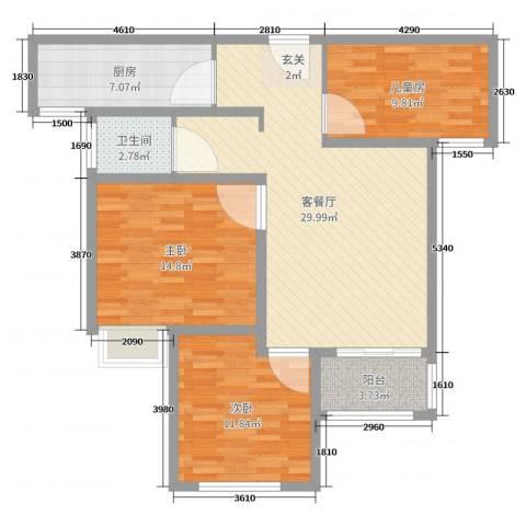 尚都国际3室2厅1卫1厨100.00㎡户型图