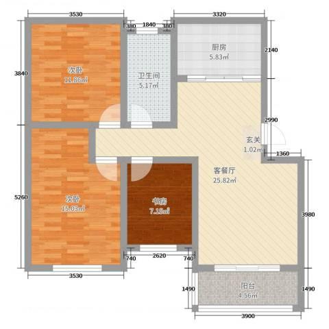 繁华里3室2厅1卫1厨94.00㎡户型图
