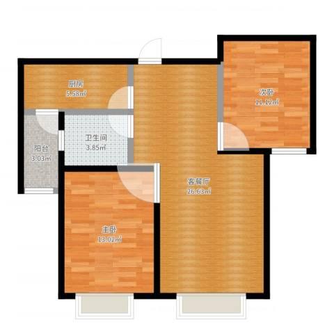贻成豪庭2室2厅1卫1厨79.00㎡户型图