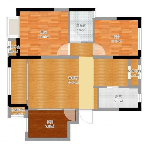 保利罗兰公馆3室2厅1卫1厨98.00㎡户型图