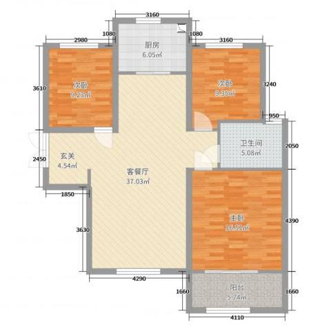 名士豪庭3室2厅1卫1厨111.00㎡户型图