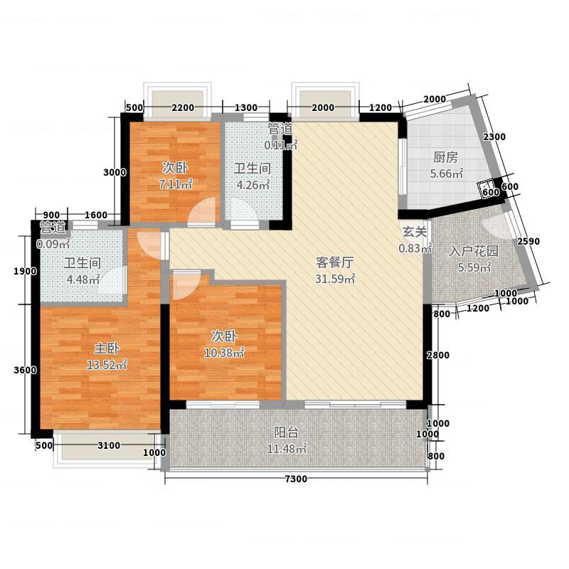 南沙保利城113.70㎡11栋03户型3室3厅2卫1厨