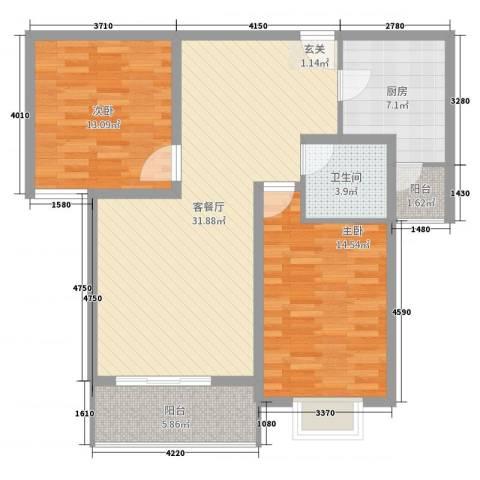 世好国际花园2室2厅1卫1厨97.00㎡户型图