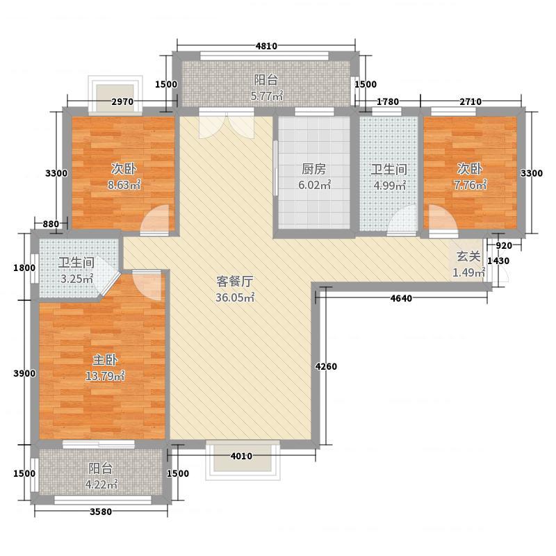欣华理想城123.00㎡04户型3室3厅2卫1厨