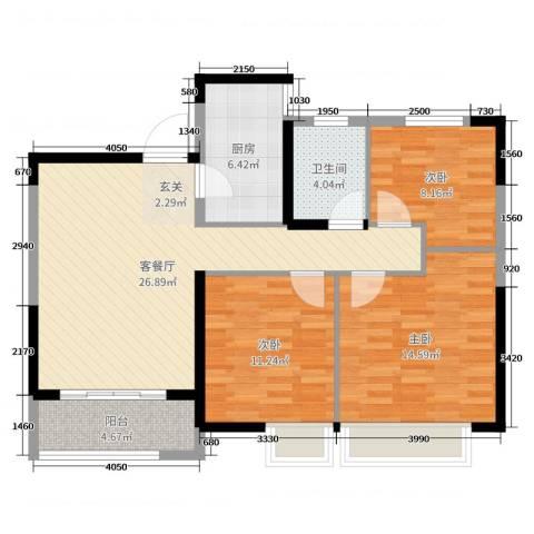 中海世纪公馆3室2厅1卫1厨95.00㎡户型图