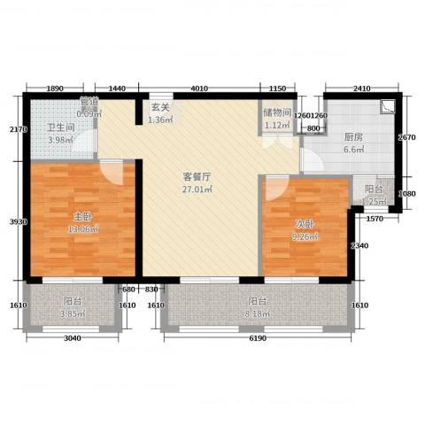 京汉・君庭2室2厅1卫1厨74.40㎡户型图