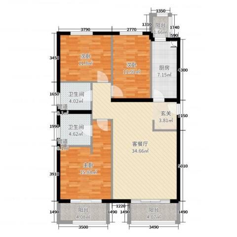 京汉・君庭3室2厅2卫1厨100.00㎡户型图