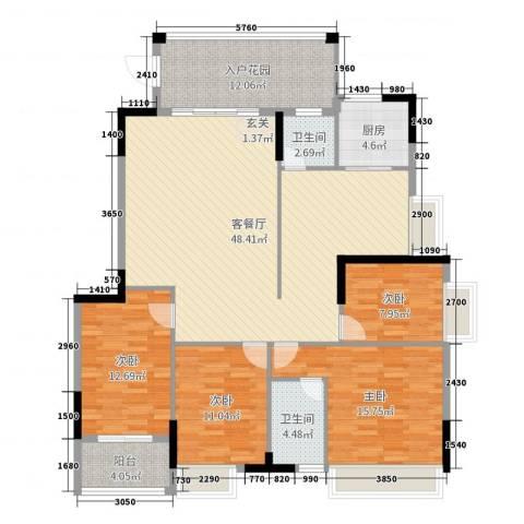 星汇国际4室2厅2卫1厨154.00㎡户型图