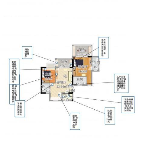 东方蓝城一号2室4厅2卫1厨95.00㎡户型图
