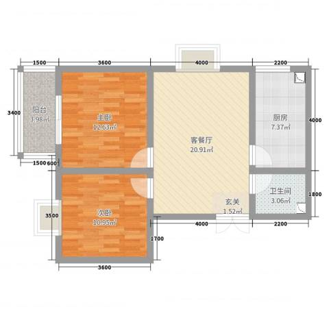 百家新城2室2厅1卫1厨87.00㎡户型图